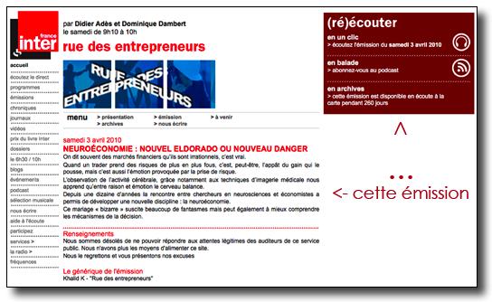 article_emission-france-inter-rue-des-entrepreneurs-neuroeconomie